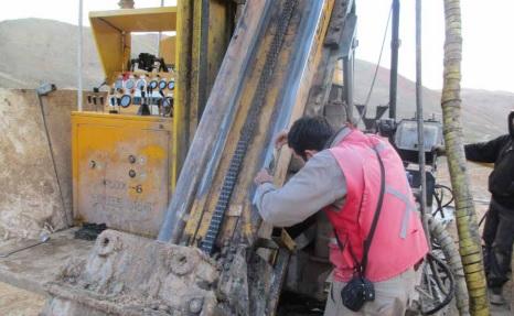 Golden Arrow Resources - Drill Program at Chinchillas